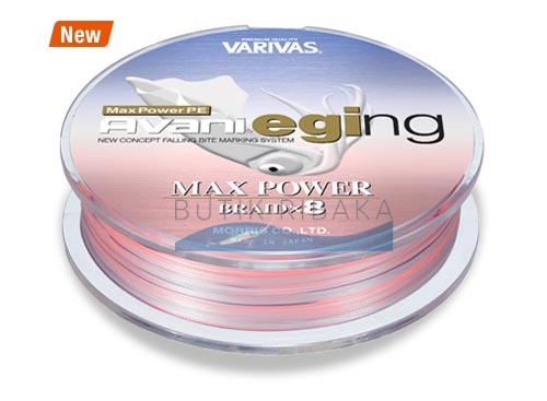 Varivas AVANI SEA BASS MAX POWER EGING 0.6