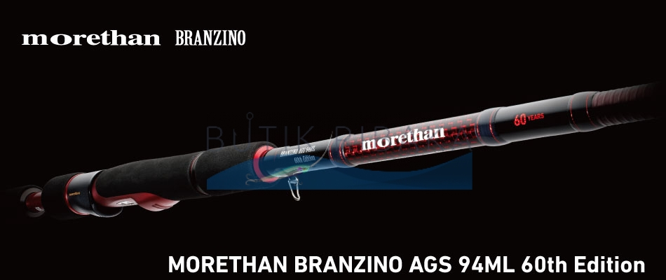 Спиннинг Daiwa Morethan Branzino AGS 94ML 60TH Edition